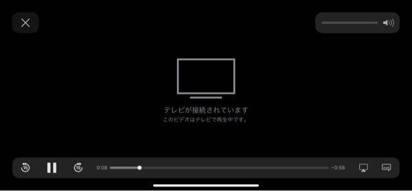 10月24日(日)にあるBTSのオンラインライブをテレビで視聴するために HDMIとiPhoneのLightningアダプターを接続してサンプル動画を再生すると、右下の画面拡大ボタンを押すと画面が暗くなりテ携帯にこの様な画像が表示され、テレビは真っ暗で視聴することができません。 買っているチケットは1番高い4K画質の物です。 Lightning変換アダプターはApple純正で、HDMIはPanasonicの4K対応のハイスピードケーブルになります。 テレビも4K対応の物になります。 内蔵ストレージも200以上余裕がありますし、iOSのバージョンも14.7.1でiPhone12ProMAXを購入してまだ半年くらいです。 PCは古いものしかなく4K非対応なので使い物にならないと考えております。 時間も無いので早く原因を見つけたいです。 どなたか原因が分かられる方がいらっしゃいましたら教えて下さい。