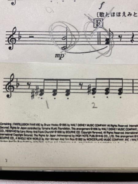 ホルン 楽譜 運指 初心者です。運指合ってますか?(下の方です。)