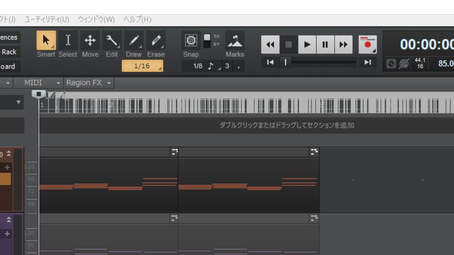 Cakewalk by BandLab で質問なのですが、MIDIのタイムルーラー内の白い縦線を消す方法はありますか?