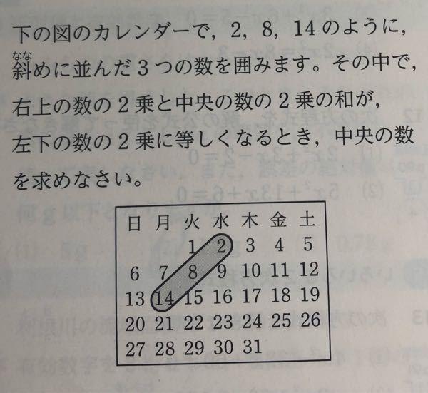 二次方程式です。解答しか載っていなかったので、解説お願いしますm(_ _)m