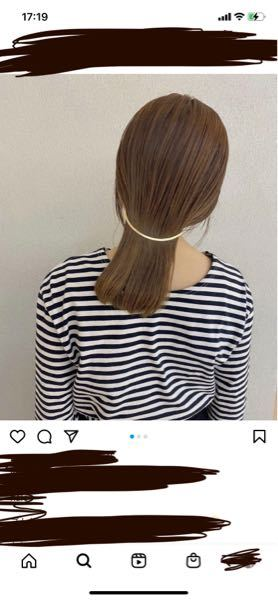 このヘアアクセ、なんて名前かわかりますか? 安いのを探したいけど名前がわかりませんでした。