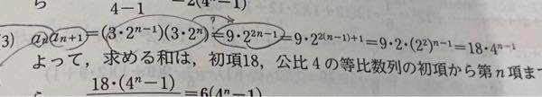 計算の仕方を教えていただきたいです…