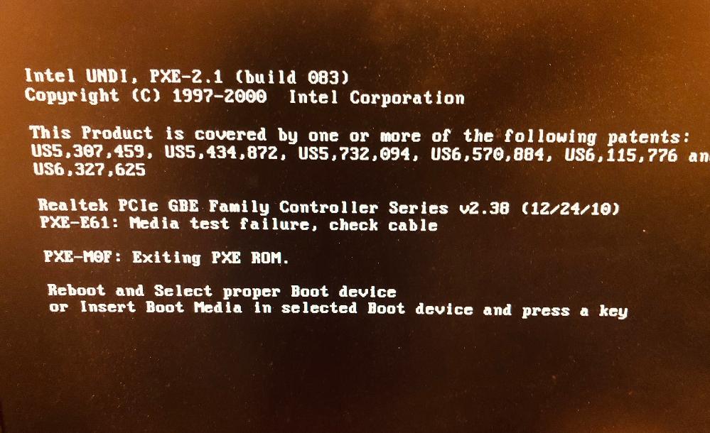 パソコンで黒の画面でこんな文字が出るのですがどうすればいいですか?