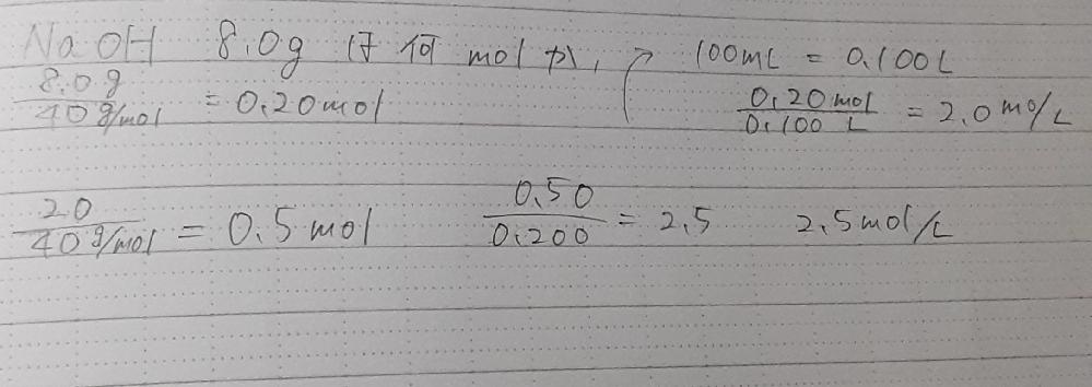 化学や、理科などで1.0や0.10のような数学であれば消してしまう0をつける意味を先生が数値を合わせるためと言っていたような気がするのですが、どれを基準に合わせるのか知りたいです。 例で写真貼っとくのでこれで教えて貰えるとありがたいです。