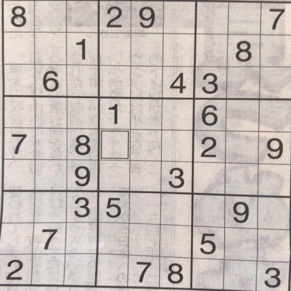 二重枠内の数字を教えてください。