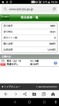 東京メイン 4ー13.14.16.17 なにかいますか?