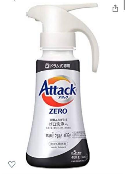 アタック ゼロ(ZERO) 洗濯洗剤ワンハンドプッシュで、 ドラム式専用のやつは、そうじゃないやつと何が違うのですか?