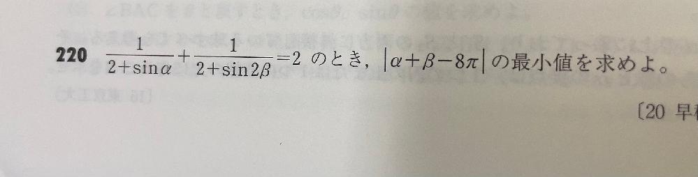 この問題が分かりません。 解説お願いします。 答えは4/πです。