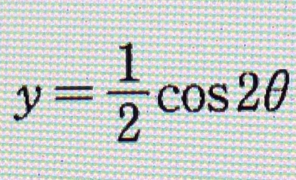 θが0の時、1/2(2cos^2θ×0−1)なので-1/2になるんじゃないんですか?