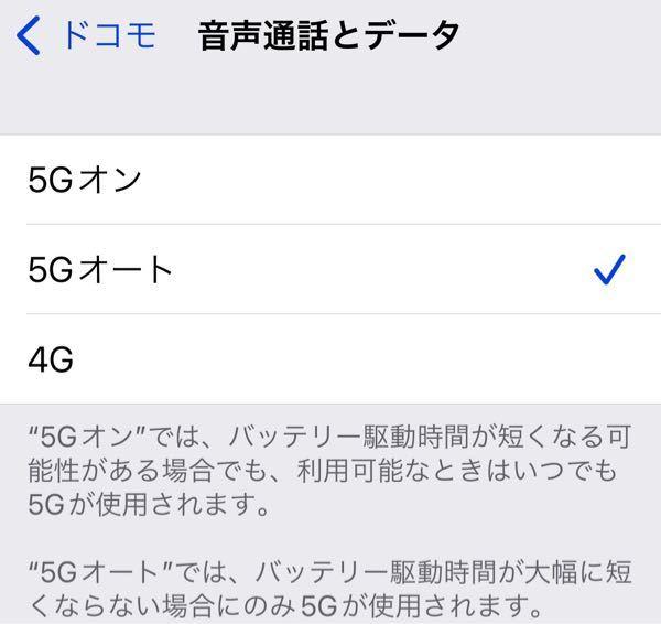 iOS15にアップデートしたらVoLTEの設定オンオフが消えたのですが詳しくわかる方教えて頂けないでしょうか?