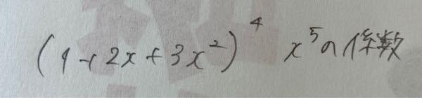 答えは904で合ってますか??