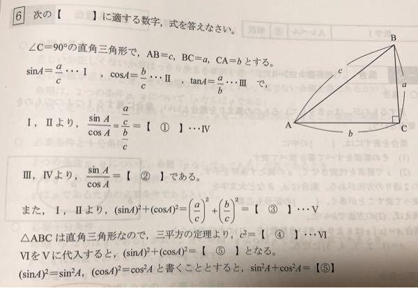 わかる方、お願いしたいです。高1数学です