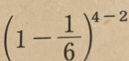 高1です。至急、お願いします。 この画像にある問題のやり方を教えて頂きたいです。 回答は、36分の25となっていますがやり方が全く分かりません。