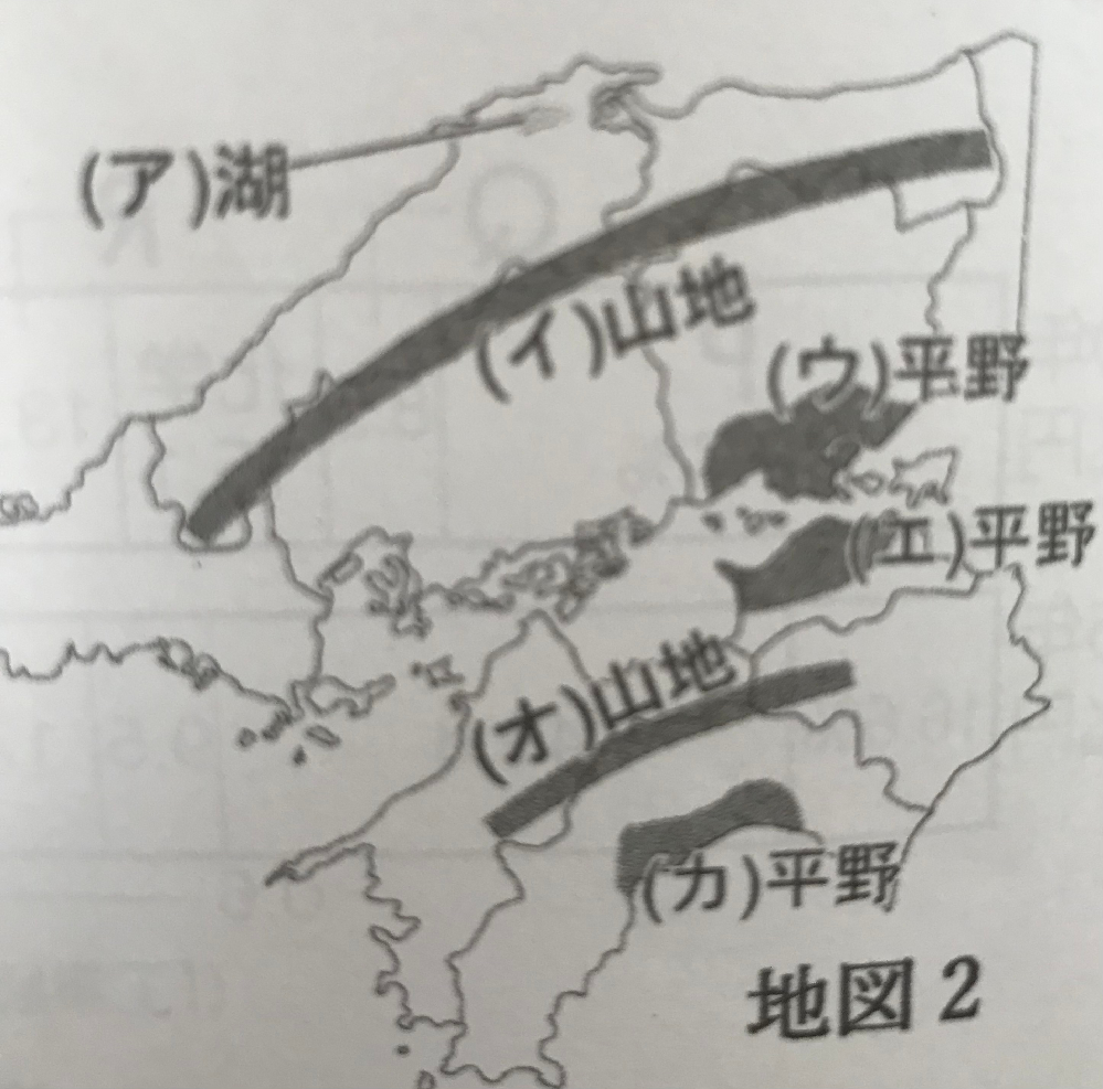 中国四国地方です。 (ア)の湖が分かりません どなたか教えてください