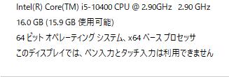 パソコンのメモリー16GBですが15.9GBと表示されてます1GBは増やす事は出来ないのですか?グラフィクボードはGT1030を積んでます。