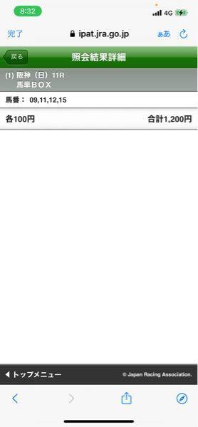 秋華賞 これで生きマッスル 皆様の予想もお聞かせください!!