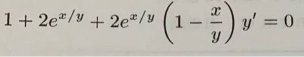 数学の質問です!写真の微分方程式の解き方を教えて下さい!