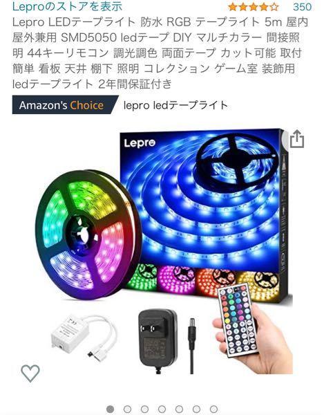 テープライトについて質問です。 テープライトをデスクトップPC内部に貼り付けたら、テープライトは溶けますか?また、テープライトは燃えますか?お願いします。教えて頂きたいです。