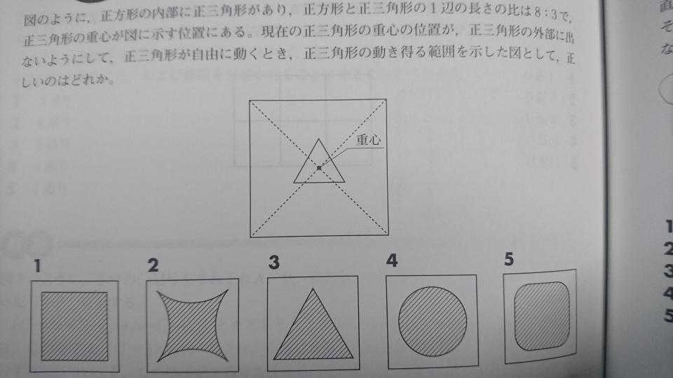 算数がわかりません。解き方を教えて下さい。