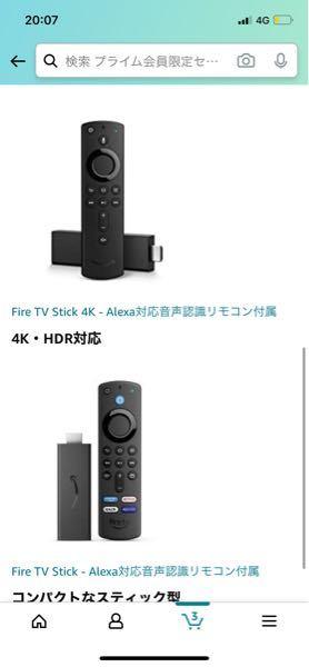 Fire TV Stick 4KとFire TV Stickが同じ価格で売られているのですがテレビが4Kに対応していない場合は下のコンパクトなスティック型の方がいいですよね。原価は4Kの方が安いです。 下についているボタンが使いやすそうだなと思ったのですが。