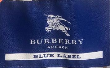 Burberryブルーレーベルについて。 2020年春に北海道にある東急でバーバリーブルーレーベルのトレンチコートを購入されたと聞いたのですが、バーバリーのブルーレーベルは2020年に北海道で販売してたのですか? 現在も販売してますか?