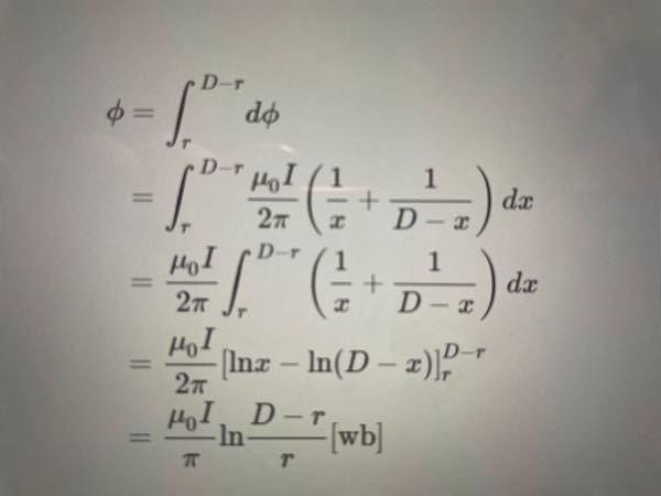 3,4,5行目が分かりません。 どうしてlnが出てきて 5行目では2Πの2が消えているのでしょか よろしくお願いします。