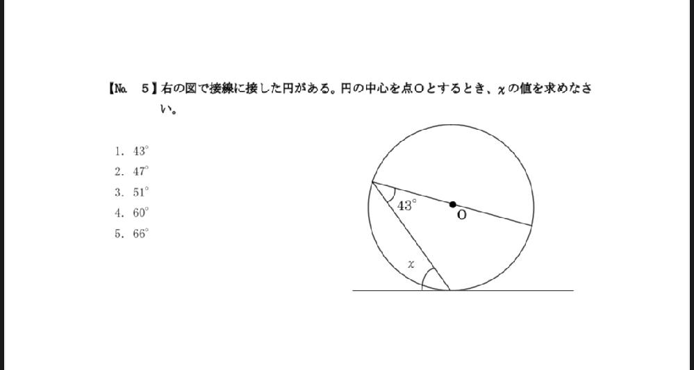 この問題教えてください。お願いします。
