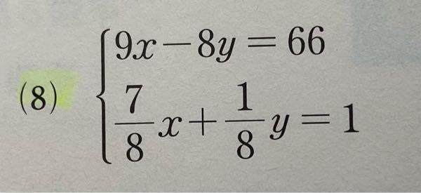 この問題の回答とやり方を教えてください! 分数でやる方がいいですか?それとも整数??
