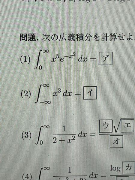 (2)は0になりますか?それとも発散すると答えますか?