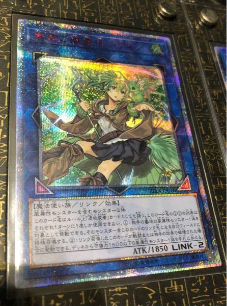 このカードは紫外線の影響を受けてますか? 日焼けしてるように見えますか?