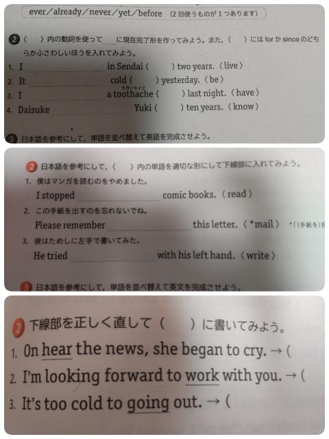 中学レベルの英語問題 答えが付いておらず、丸つけができず困っております、、 わかる方、答え教えてください、、