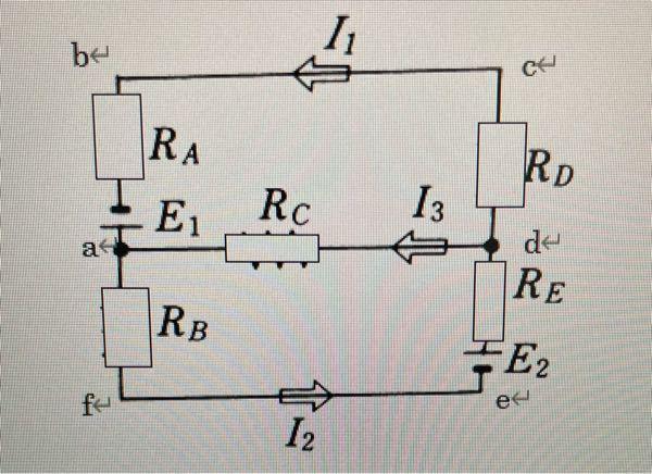 この回路で電流I3、電源電圧E1,E2をキルヒホッフの法則を用いて求めよという問題が分かりません。わかる方教えてください。I1=3A、I2=5A、RA=2Ω、RB=6Ω、RC=4Ω、RD=3Ω、RE=1Ωです。