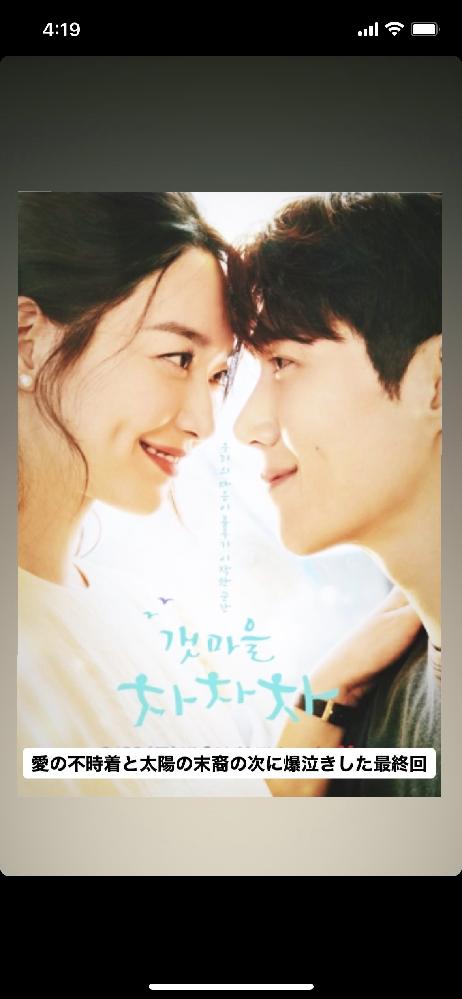 この韓国ドラマ、タイトルわかりませんか?