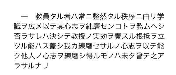 至急です 現代語訳してくださる方居ましたらお願いします( ; _ ; )