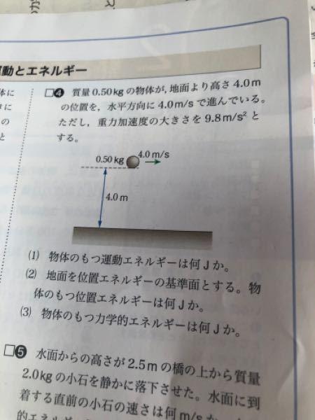 (2)の問題をおしえてください
