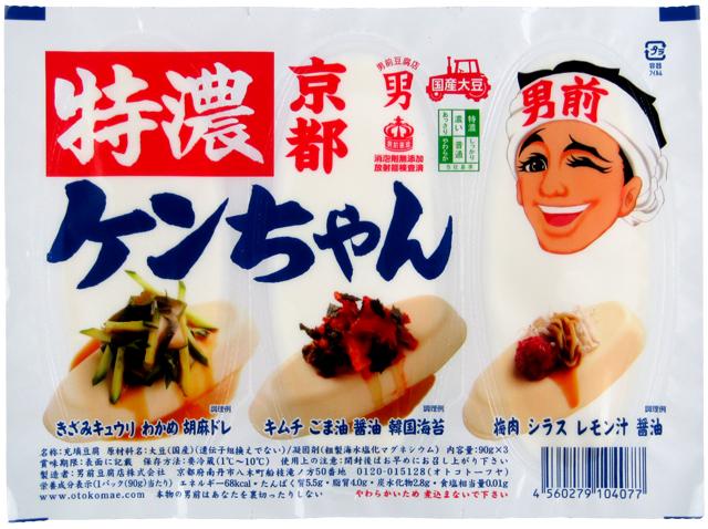 特農京都ケンチャン豆腐って人気あるんですか?スーパーに夕方行くと売り切れてます。