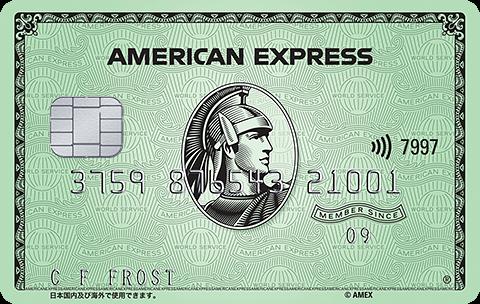 アメリカン・エキスプレスカードの 平均的、限度額はいくらですか? 三井住友カードが100万円です。