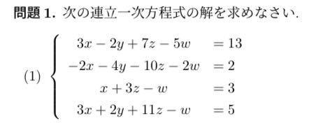 至急です。この問題がわからないので途中式と解を教えてください。