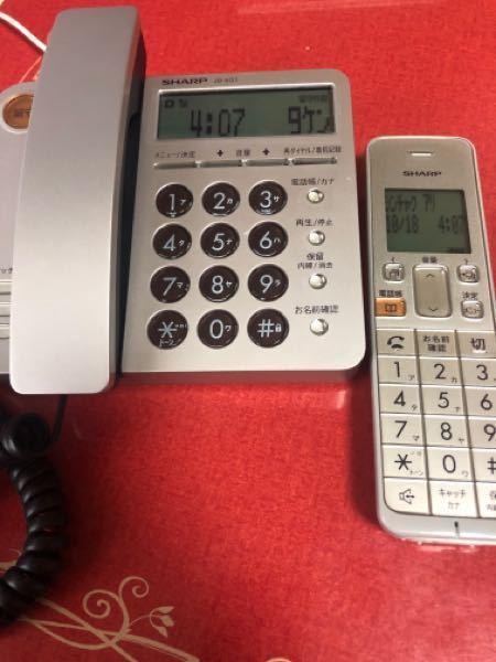 急募です!! デジタルコードレス電話機 SHARP JD-XG1 の電話帳に登録した内容を、削除したい時どのような操作をしたらいいんでしょうか? おじいちゃんが困っているので助けてあげたいで...