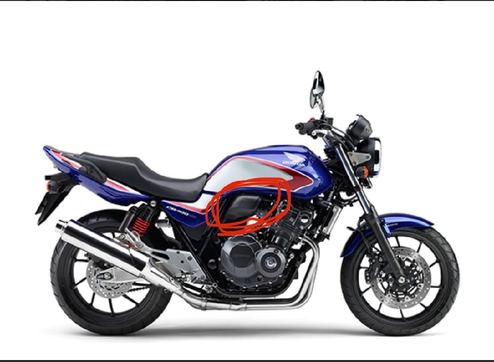 バイク初心者です。 エンジンの上部にあるこのカバーみたいなものの正式名称わかる方いますか? 画像上で赤丸で囲んであります。 よろしくお願いします。