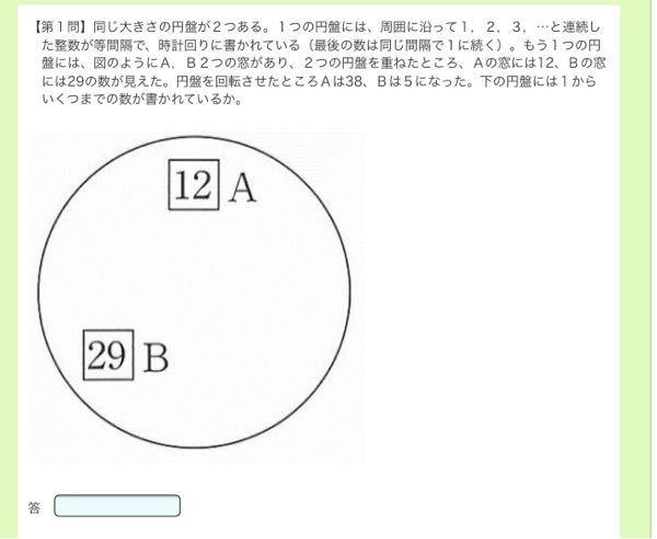 この問題難しすぎて頭捻らせてももうさっぱりで汗 こんな問題の答え分かる方いるんですか?!?!教えてもらえたら凄く助かります、、、