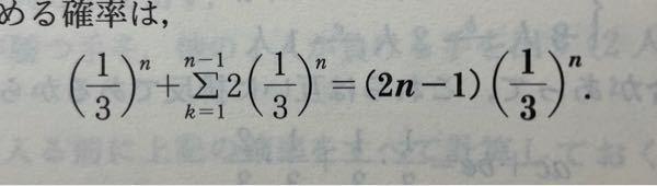 この数列の計算はどのようにやるのですか? 教えて下さい