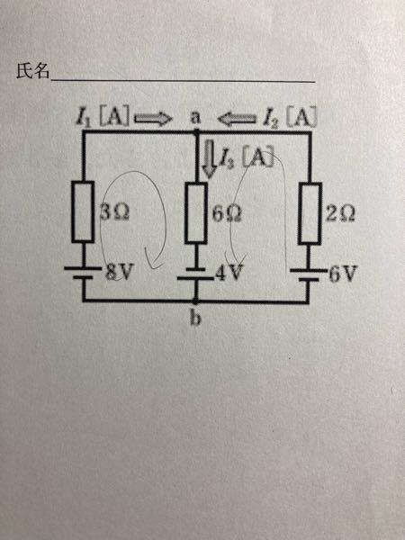 電気基礎(キルヒホッフ)についての質問です 問題を解く時電流の向きを仮定して解くのですが、この電流の向きが向かい合っていたり同じ方向を向いていたりしてもいいんですか?