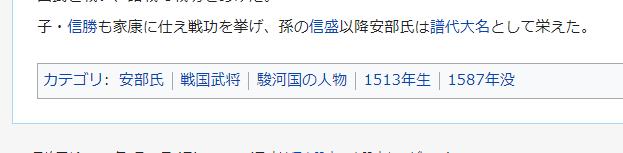 Wikipediaの編集について質問させて下さい。 画像にあるカテゴリ枠はどのように挿入すればよろしいのでしょうか。