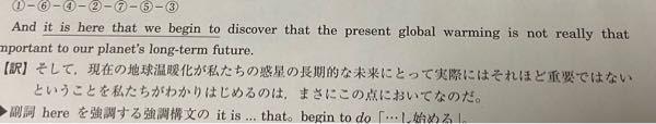 この英文に出てくるthatの役割を1つずつ教えて欲しいです!