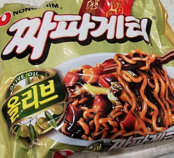 韓国人ってなんで↓これが好きなんですか?BTSがすごく美味しそうに食べてるのを見て、私も食べたくなったので今日買ってきたのですが、なんか焦げたような味がしました… 日本人でこの味が好きな人いますか!?私だけでしょうか、