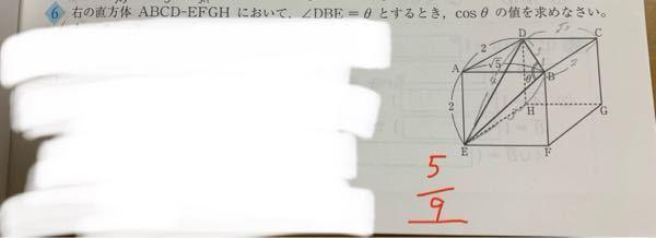 高校数学です。解き方を教えてください! 正弦定理、余弦定理とかの法則使ってください。