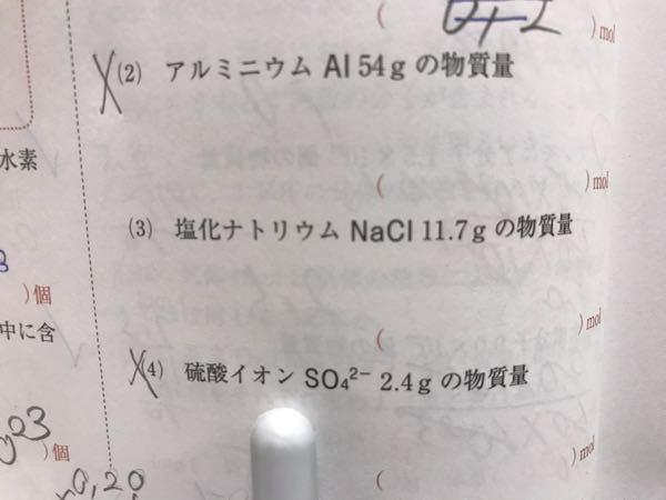 (4)なのですが、自分は、2.4➗96という式まではあっていたのですが、答えは2.5×10-^2となっていて、自分は0.025を有効数字2桁という制限があった為、5を四捨五入し、0.03としましたが違いました。どういうことですか ?