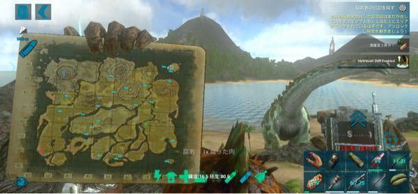ARK初心者です。肉食島にティタノサウルスが湧いています。これってバグですか?
