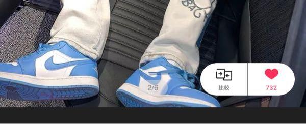 この靴の名前教えてくれませんか?